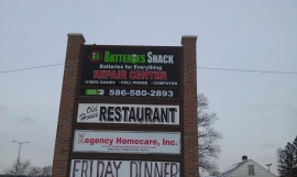 Batteries Shack, Sterling Heights